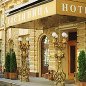 Гостиницы Холма