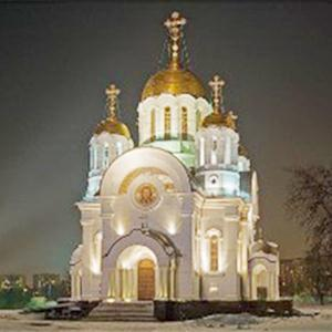 Религиозные учреждения Холма