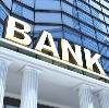 Банки в Холме
