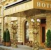 Гостиницы в Холме