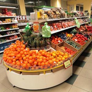 Супермаркеты Холма